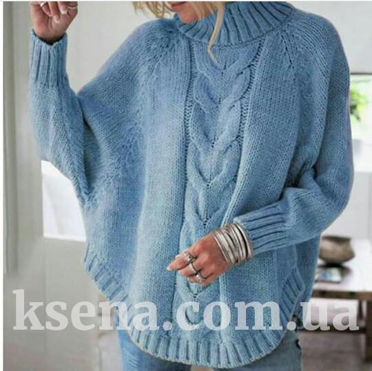 свитер пончо берта интернет магазин вязания Kasana